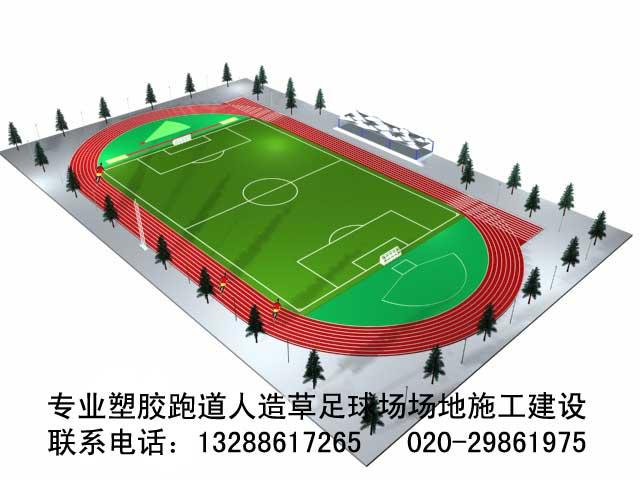 400米塑胶跑道CAD图下载及标准画法下载