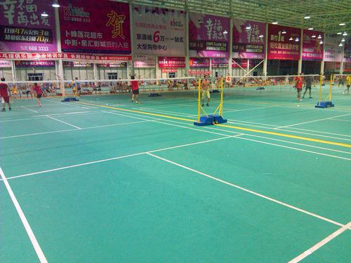 广州羽毛球场建设